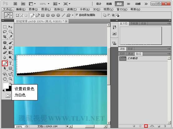 Photoshop CS5经典样式系列19——斜纹水晶广告条 - ☆小乐作品★ - 小乐作品--细品人生